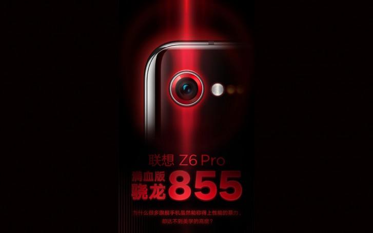 Le Lenovo Z6 Pro débarque bientôt !