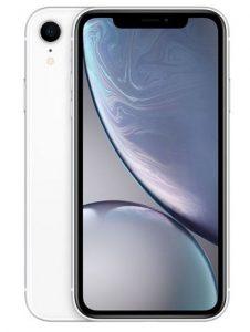telephone apple iphone xr 128 go blanc 7227 1 226x300 - Soldes d'été : les smartphones en soldes chez Cdiscount