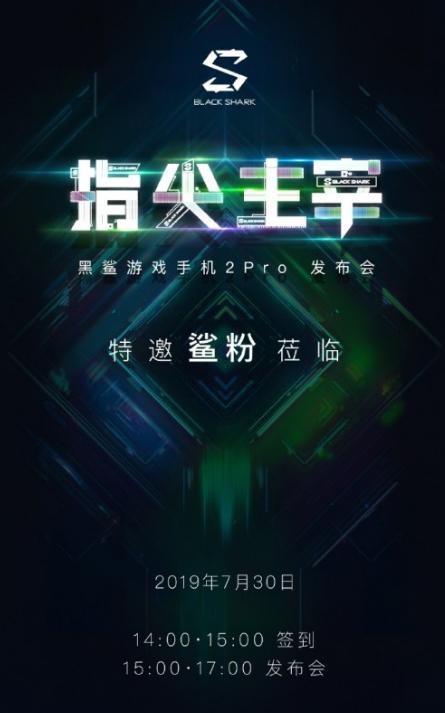 Après le Black Shark 2, Xiaomi présentera dans une semaine la version pro : le Black Shark 2 Pro.