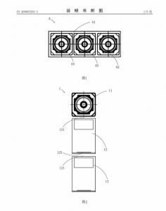 xiaomi brevet 1 236x300 - Xiaomi pourrait bientôt adopter le zoom x10 sur un smartphone