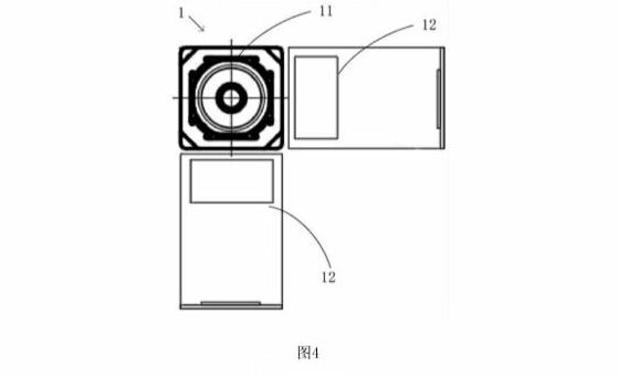 xiaomi brevet 2 - Xiaomi pourrait bientôt adopter le zoom x10 sur un smartphone