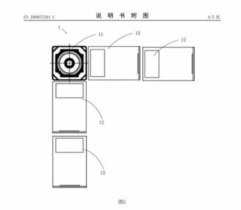 xiaomi brevet 344x300 - Xiaomi pourrait bientôt adopter le zoom x10 sur un smartphone