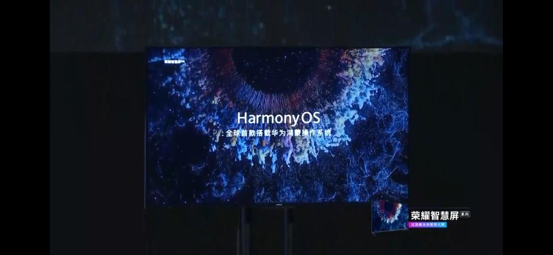 Le Honor Vision, premier téléviseur sous HarmonyOS, est officiel