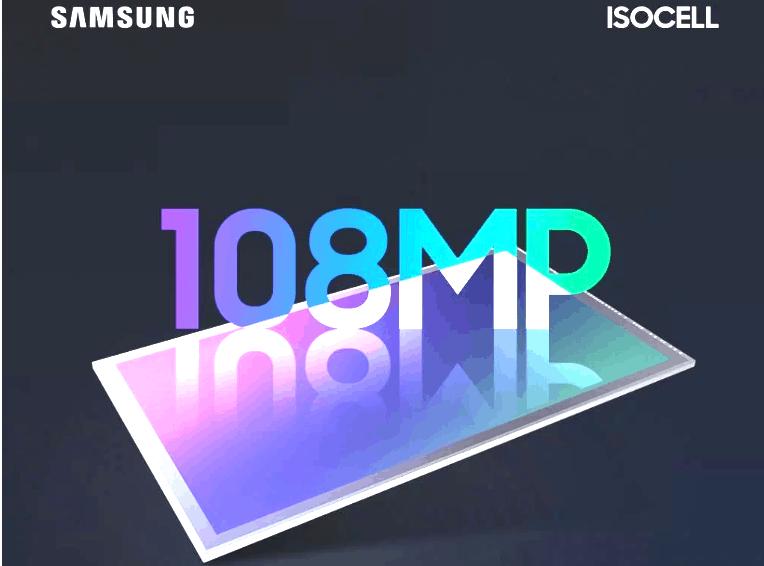 Samsung dévoile un nouveau capteur photo avec une définition de 108 MP