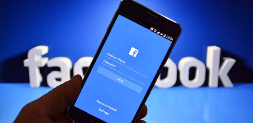 فضيحة جديدة لفيسبوك : تسريب لأرقام هواتف مستخدمين