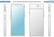 brevet d'écran extensible chez Samsung