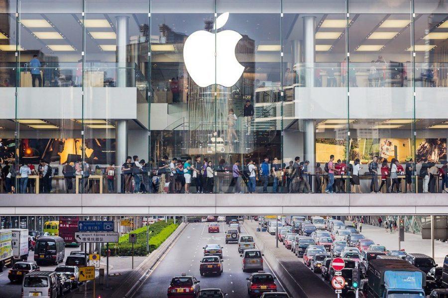 Apple Hong Kong