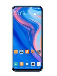 telephone huawei p smart z noir 7217 1 226x300 - La Fnac de Saint Lazare organise un événement autour de Huawei