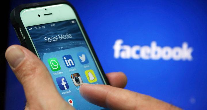 Facebook new - Facebook laisse active de façon continue la caméra des iPhone