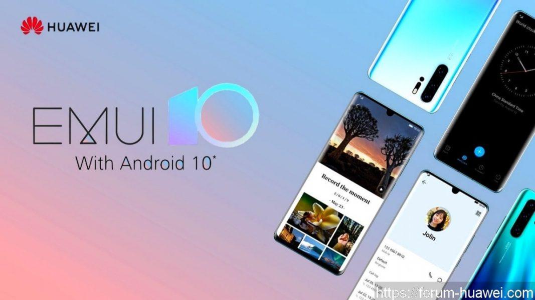 EMUI 10 1067x600 - Huawei : déjà 10 000 000 de smartphones ont installé EMUI 10