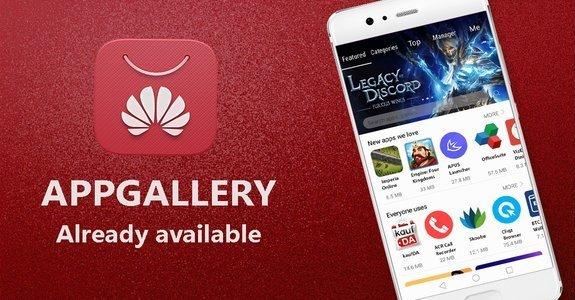 Huawei AppGallery techshohor - Huawei : bientôt les 150 meilleures applications de chaque pays dans son AppGallery