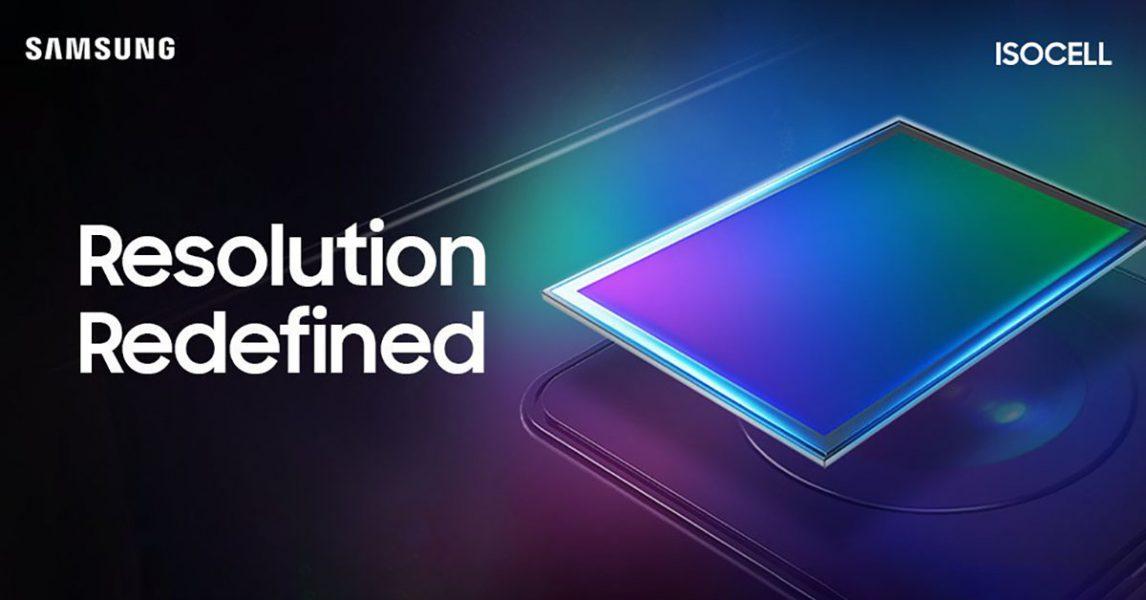 samsung 108 mp camera sensor 1146x600 - Samsung : une caméra de 144 mégapixels pour 2020 en cours ?