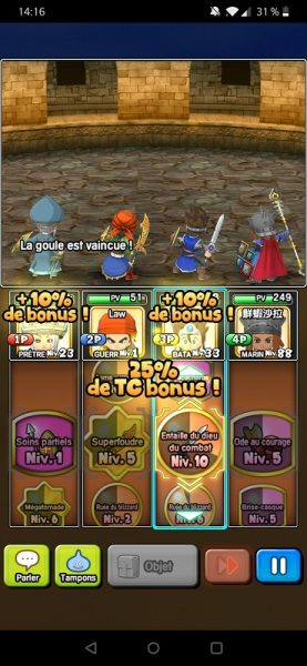 Dragon Quest jeu 277x600 - [ Test ] Dragon Quest of the Stars : l'aventure sur mobile prend un nouveau tournant