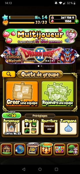 Dragon Quest multijoueur 277x600 - [ Test ] Dragon Quest of the Stars : l'aventure sur mobile prend un nouveau tournant