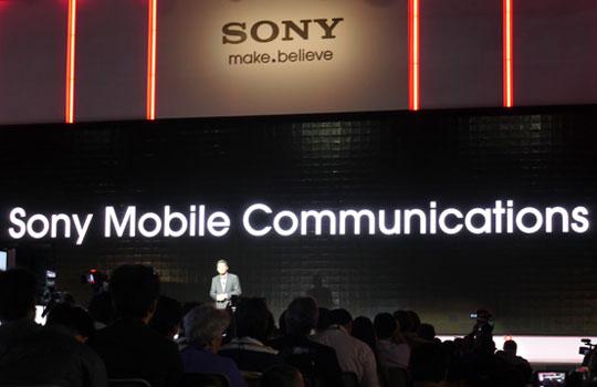 sony mobile nouveautes 2012 - Le Top 4 des flops technologiques de ce 1er trimestre 2020
