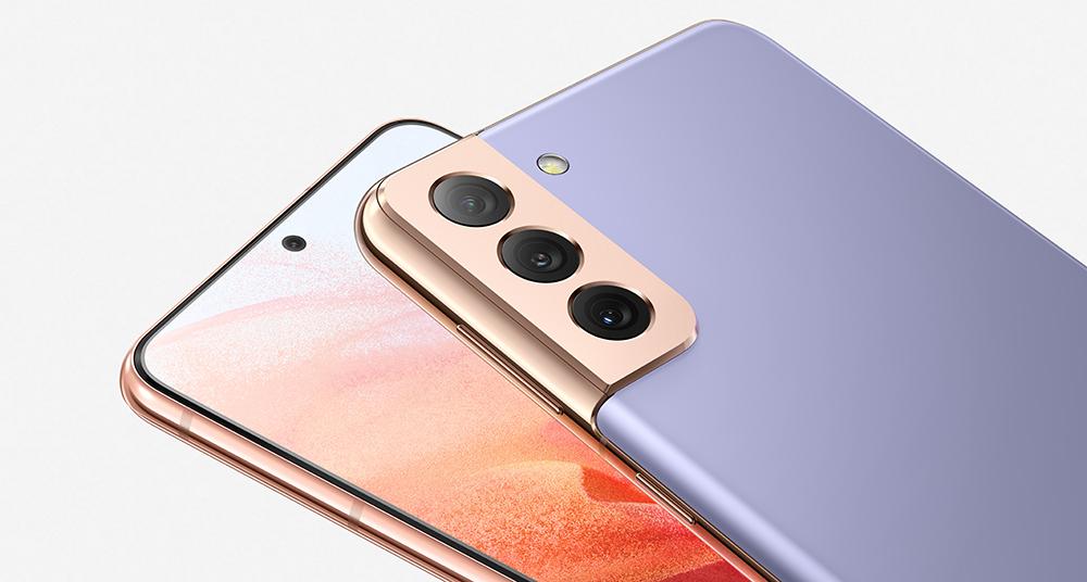 S21- Où précommander un téléphone de la gamme des Samsung Galaxy S21