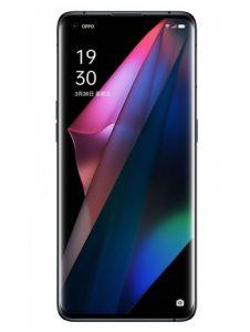 telephone oppo find x3 pro noir 7917 1 226x300 - Les Oppo Find X3 sont officiellement disponibles : découvrez les offres de lancement